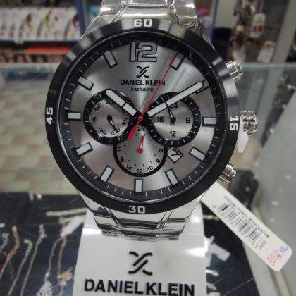 Daniel Klein DK12604-1